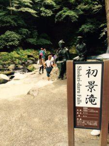 河津七滝の初景滝