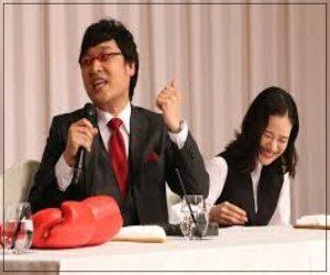 山里亮太と蒼井優の会見写真