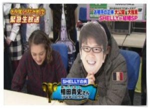 SHELLYと相田貴史